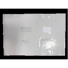 Почтовый пакет (500x625) 70 мкм